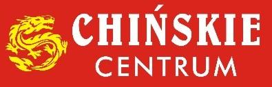 Китайский Центр